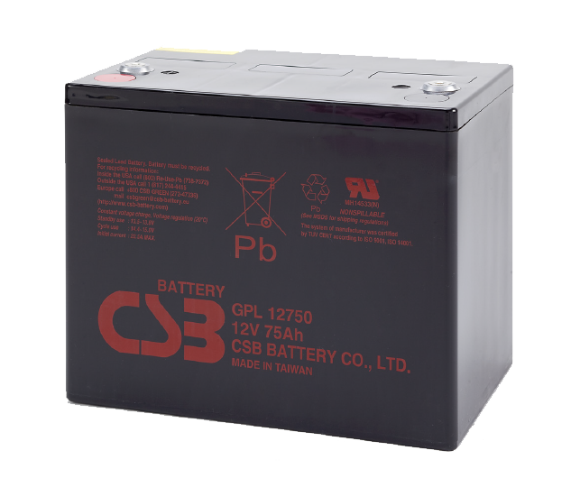 CSB Battery GPL 12750